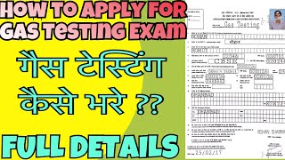 How to apply gas testing examination || how to apply gt exam || gas testing videos || mining videos