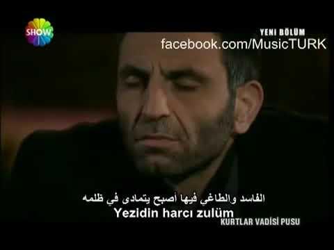 music wadi diab mimati