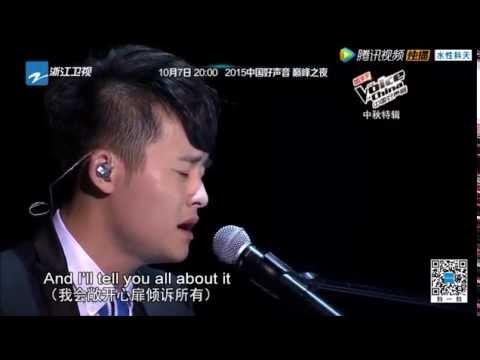 See You Again-長宇《中國好聲音 第四季 》