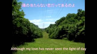 Title: 友達のうた / The Friendship Song Artist: 倉橋ヨエコ / Yoeko ...