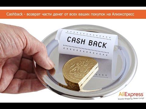 видео: Как экономить на покупках!Советы и сравнения сервиса!+ доп плюхи!
