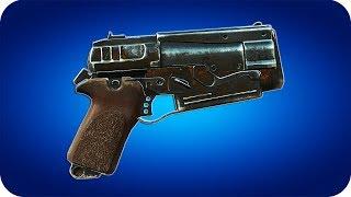 Fallout 4 - Уникальное оружие Друг обитателя Пустоши