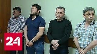 """Банда обнальщиков """"заработала"""" больше 10 миллионов рублей - Россия 24"""
