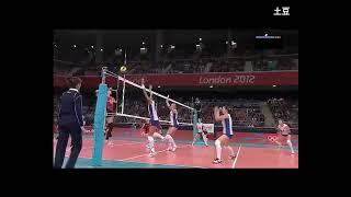 Japan's Women's volleyball Ai Yamamoto Highlights