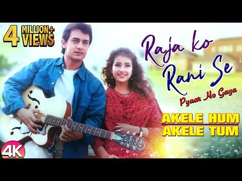 Raja Ko Rani Se - 4K Video | Akele Hum Akele Tum | Aamir khan &  Manisha | Bollywood Romantic Songs