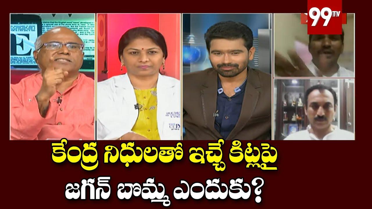 BJP CL Venkat Rao Straight Question to YSRCP MLA Sudhakar | Big Discussion with Varma | 99TV Telugu