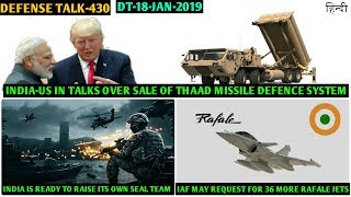 Indian Defence News:India may buy Thaad System,IAF want more 36 Rafale,India Ready for its Seal Team