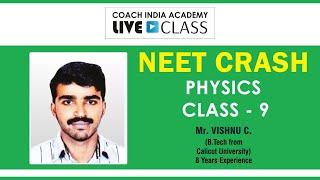 PHYSICS neet crash -2nd batch by vishnu sir class 9 topic: ray optics