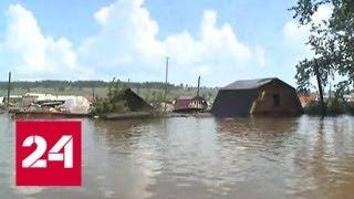 Смотреть видео С подтоплением в Иркутской области разберутся саперы - Россия 24 онлайн