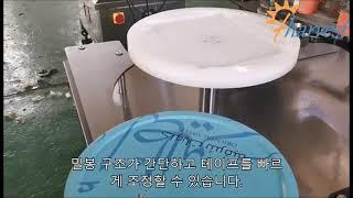 실링기 주변 반자동 테이핑,수동 밀봉 접착제 테이핑 기…