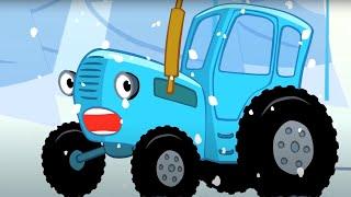 Новогодние мультики - ПЕСНИ - Синий Трактор + Жила-была Царевна