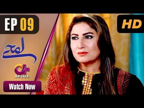 Lamhay - Episode 9 - Aplus Dramas