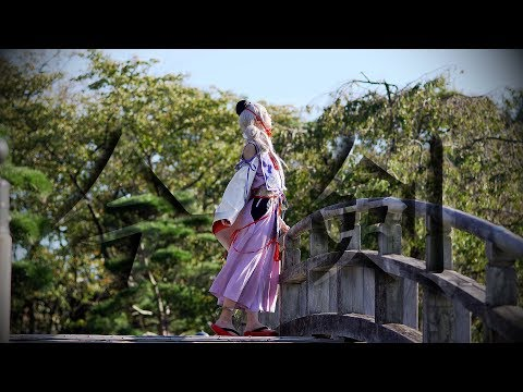 今剣 /Imanotsurugi Cosplay Cinematic / Touken Ranbu