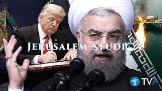 Iran under a new US sanctions regime - Jerusalem Studio 372