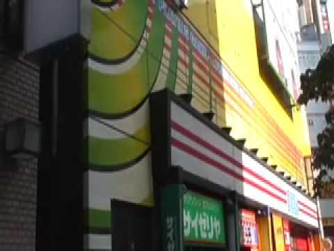 Japanese Arcade Movie Part 2