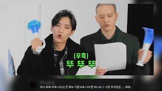 [비투비포유] Bull's eye 응원법 댓글모음zip.
