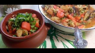 Постное меню.Очень вкусный Аджапсандали. Рецепт №1(vegetable stew with eggplant)