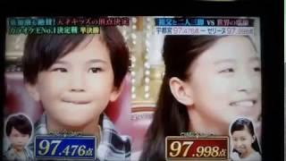 宇都宮聖(Age 8) vs Celine Tam(Age 10) - 涙そうそう