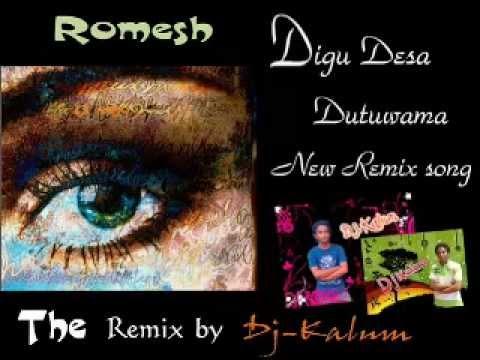 Digu Desa Dutuwama New Remix song(THE DJ-KALUM)