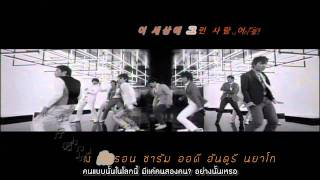 [Karaoke+Thai Sub] เอสเจ - Sorry Sorry