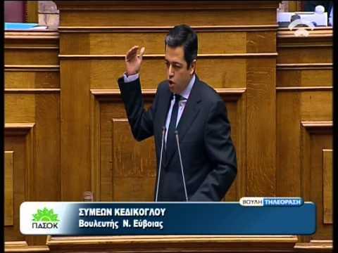 Ο Συμεών για τον προϋπολογισμό 2013