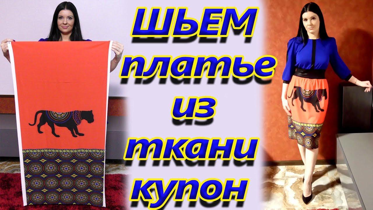 Равномерка из Украины - обзор, сравнение с Zweigart Linda 27 и .