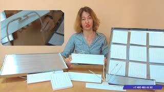 видео Нагревательные элементы: керамические, инфракрасные
