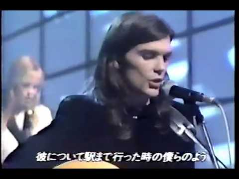 The Dream Academy - Life in a Northern Town (1986 Japan)