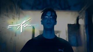 Смотреть клип Kidd Keo - Igot