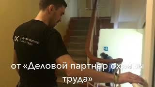Обучение работам на высоте в Томском театре драмы. Как это было