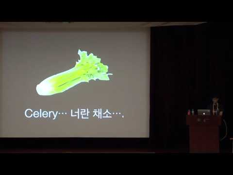 Image from Celery의 빛과 그림자