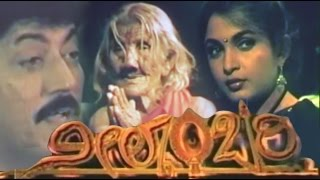 Download Video Neelambari Kannada Full Movie 2001 ನೀಲಾಂಬರಿ | Ramya Krishna, Devaraj | Kannad Horror Movies MP3 3GP MP4