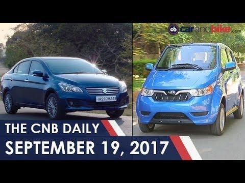 Mahindra-Suzuki Battery Sourcing | Tata Price Hike | Maruti Suzuki Presents Haryana Police 35 Cars