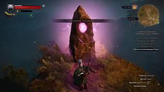 witcher3 ведьмачьи древности снаряжение школы грифона