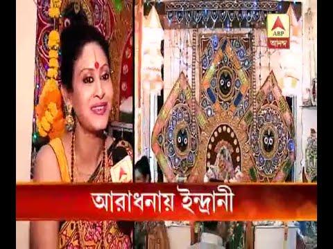 Watch: Actress Indrani Halder celebrates Ratha Yatra festival