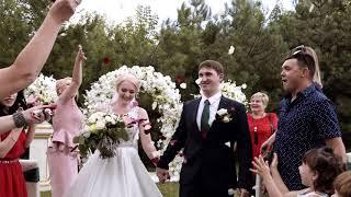 Изумрудная свадьба Сергея и Оли