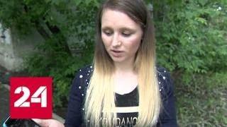 видео коллекторское агентство