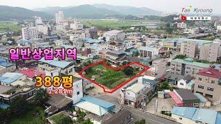 [진천군 토지매매] ☆ 충북 진천군 이월면_일반상업지역 ▶ 388평/1,281㎡ [No. 태경21157]