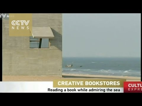 Watch: What are the most creative bookstores in China?