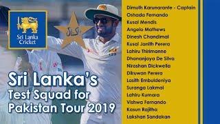 Sri Lanka Test Squad for Pakistan Tour 2019