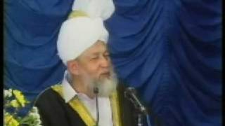 The Advent of the Promised Messiah (as) in the Holy Quran - Part 3 (English)