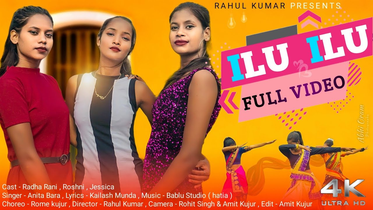 Download ILU ILU/NEW NAGPURI DANCE SONG 2021/SINGER ANITA BARA/RADHA/ROSHNI/JESSICA