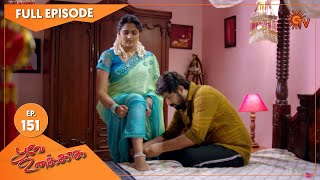 Poove Unakkaga - Ep 151 | 23 Jan 2021 | Sun TV Serial | Tamil Serial