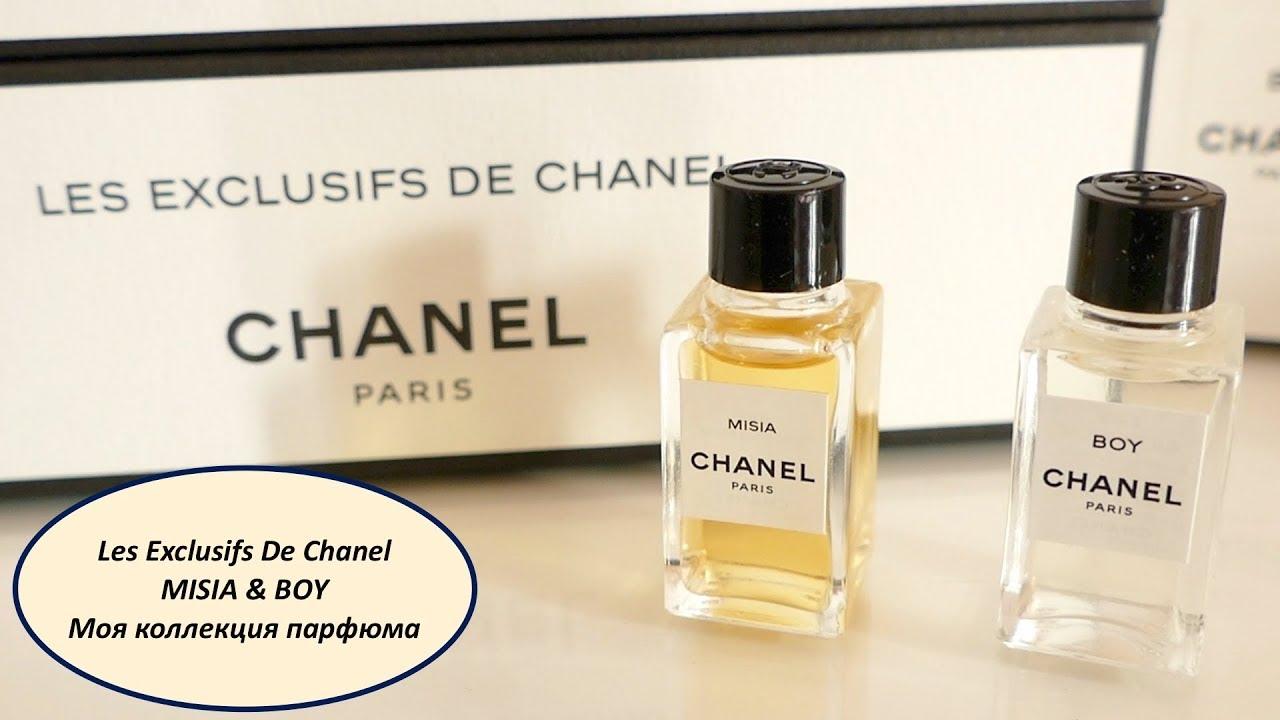 Les Exclusifs De Chanel Misia Boy моя коллекция парфюма