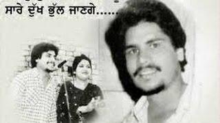 The legend Amar singh & Chamkila amarjot live   Superhit Punjabi Song