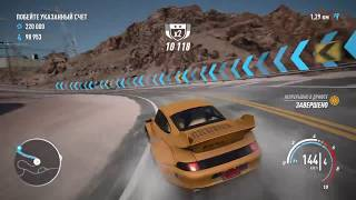 Need for Speed PAYBACK [PS4] #8