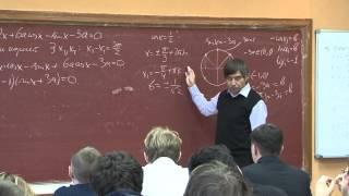Избранные вопросы курса математики средней школы. Часть 3