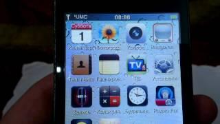 Продаю за 240 грн. копию IPHONE 4S ( 8 Gb - подарок)(Продам точную копию iphone 4s w88 Производство Китай. Покупал 1 год назад на сайта m-mobi.com.ua за 1100 грн. Сейчас купил..., 2013-03-28T15:30:02.000Z)
