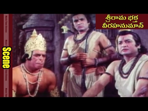 Rama , Laxman & Hanuman Worry About Sita || Sri Rama Bhakta Veera Hanuman Movie || Jaswa Jith