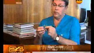 Опасная игрушка. Магнитный конструктор может убить Вашего ребенка.(Московские врачи назвали новый магнитный конструктор -- реальной угрозой для жизни детей. Об этом заставили..., 2013-05-15T10:30:51.000Z)